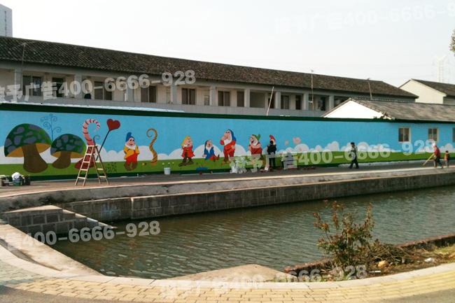 谷歌搜索引擎 金华 墙绘 幼儿园墙绘 涂鸦 宁波墙绘 手绘墙联盟 墙体